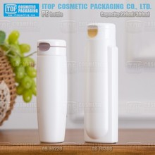 QB-FO220 220ml natural feeling beautiful and fashionable round shape eco-friendly hdpe plastic 200-240ml skincare bottle