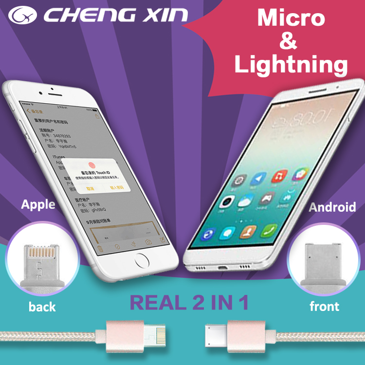 Hot selling high speed charging braided 2 in 1 micro usb phone cable