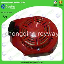 Pull starter and handle starter generator parts recoil starters