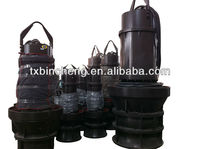 axial flow centrifugal submersible pump prices in india