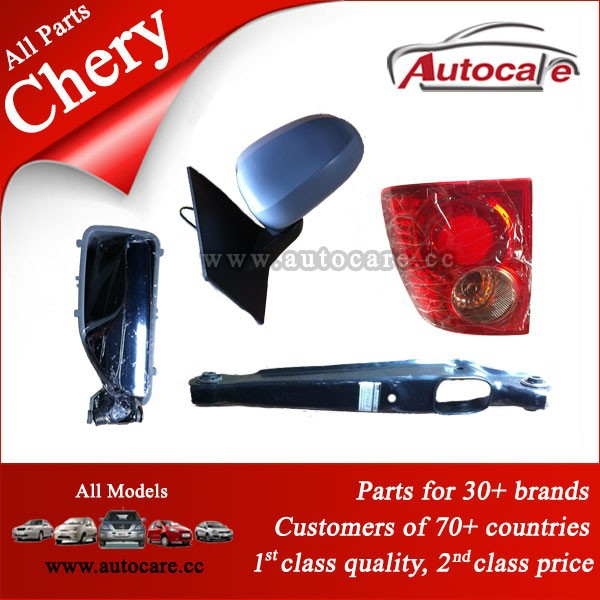 Chery auto <strong>parts</strong> QQ3, QQ6, QQme, M1, A1, Cowin, CowinFL, Fulwin, Fulwin2, E5, A3, A5, Eastar,Tiggo <strong>parts</strong>