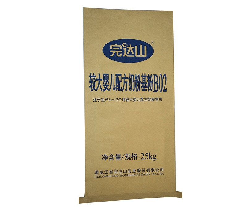 china factory customized Kraft paper sack with pp woven plastic raw material compound kraft paper bag