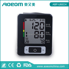 Home intelligent wrist watch digital blood pressure monitor with high quality