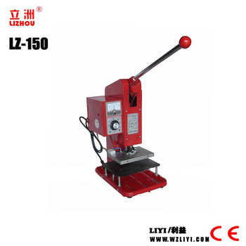LZ-150 Manual Small Embossing Machine for paper
