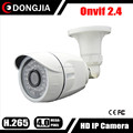 DONGJIA Cheap price ONVIF 2.4 H.265 4MP bullet waterproof outdoor ip