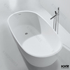 /product-detail/spa-swimming-pool-freestanding-shower-bathtub-for-disabled-60473535784.html