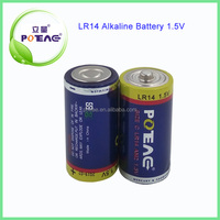 lr14 c size battery voltage 1.5v dry cell alkaline battery with factory price