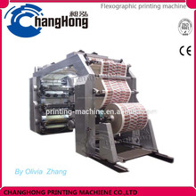 Hot sale High speed Changhong brand 6 color Roll to roll Paper cup small printers Flexo Printing Machines price