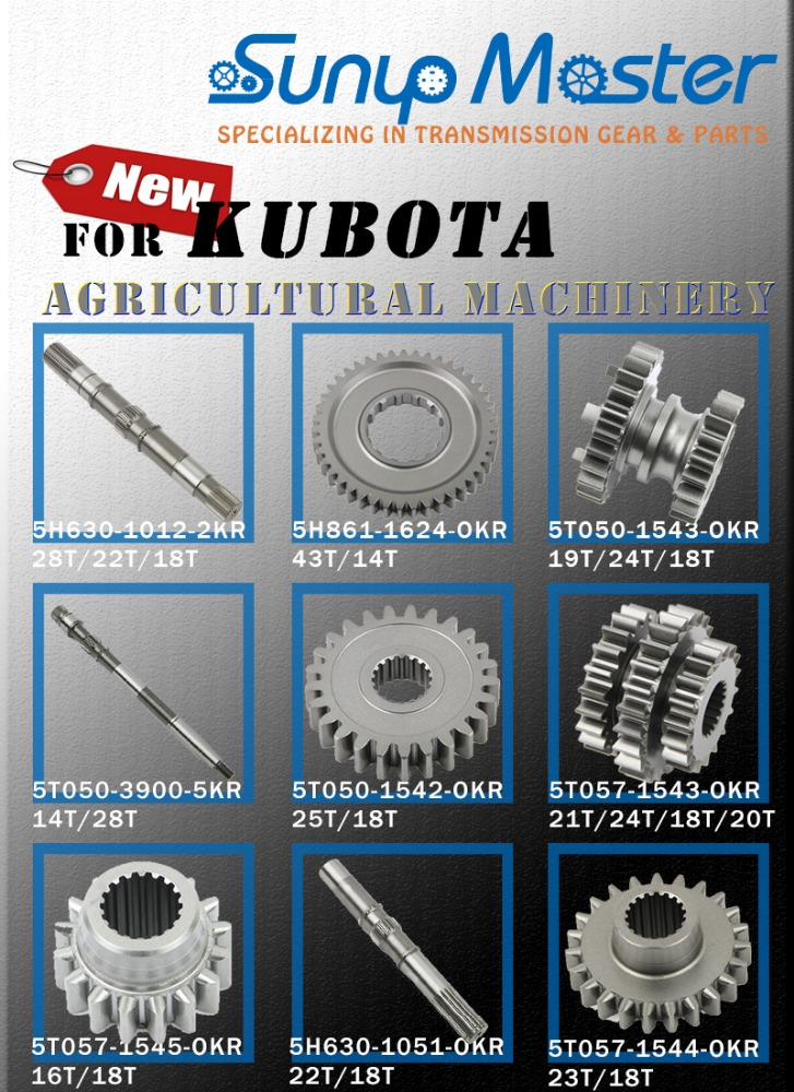 High quality transmission gear parts KUBOTA rice farming tractor