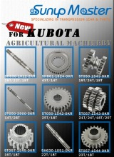 High quality transmission gear parts for KUBOTA rice farm tractor