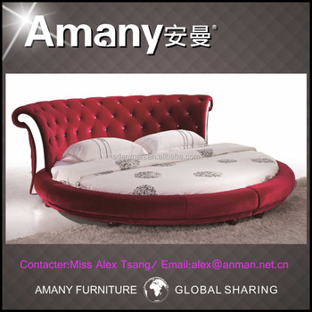 Arabic style bedroom furniture round shape fabric bed sets T1111-red