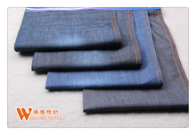 B1449-A polyester viscose spandex fabric made in China