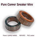 Paired 12AWG/14AWG Speaker Wire