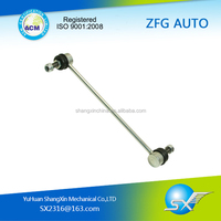 Cheap online auto parts store discount steering parts front stabilizer bar link51320-S0X-A02