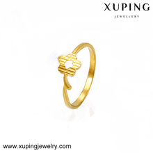 Xuping jewellery hot sale simple design flower shaped wedding 24k gold plated 1 gram gold rings design for women