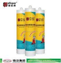 Quick dry 270ml transparent fire rated silicone sealant from China