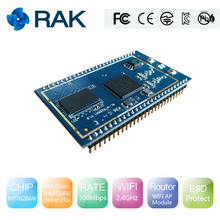 RAK633 2.4g OpenWRT wireless router module with MT7628 chipset