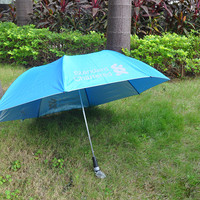 Hot Selling Promotional Gift 190T Cyan