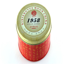small round chinese tea gift containers