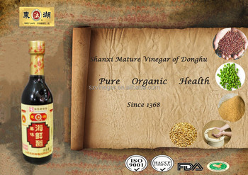 300ml Pure Small Glass bottle Seafood Vinegar