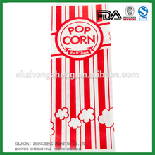 Popcorn Paper Party Bags Kids Birthday Party Favors Circus Carnival Theater