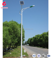 7m led solar street light for highway, garden, piazza