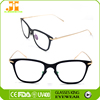 Carbon fiber sale online eyeglasses Fashion popular carbon fiber Optical frame