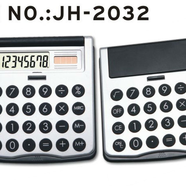 pocket desktop solar calculator with cover