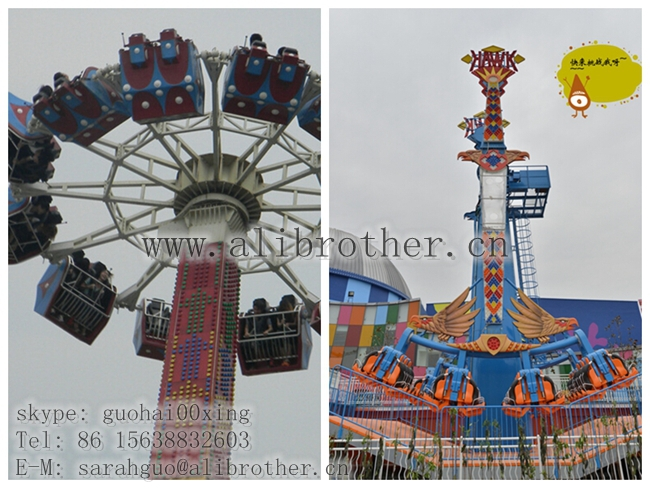 Big Pendulum Amusement Park Flying Tower Ride