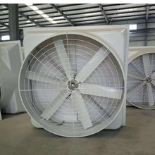 Muhe fibrerglass material exhaust cooling fan For industrial warehouse, poultry farm, greenhouse/ FRP Fan