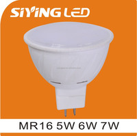 thermal plastic 7w milky cover smd led mr16 led spotlight