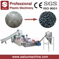 PE film waste recycled plastic pellet machine