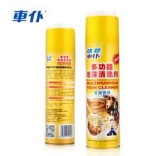 550ml All purpose quality strong foam washing polish and clean Foam type tire bubble cleaner
