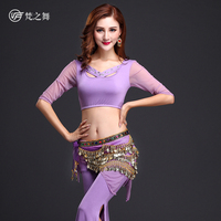 T-5100 Latest designed modal fabric Indian belly dance costumes with top and pant set