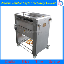 Industrial Pork fascia removing /peeling machine/meat processing equipments
