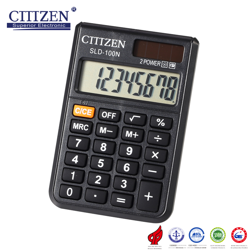 GTTTZEN Newest Desk 8 digit Electronic Calculator SLD-100N
