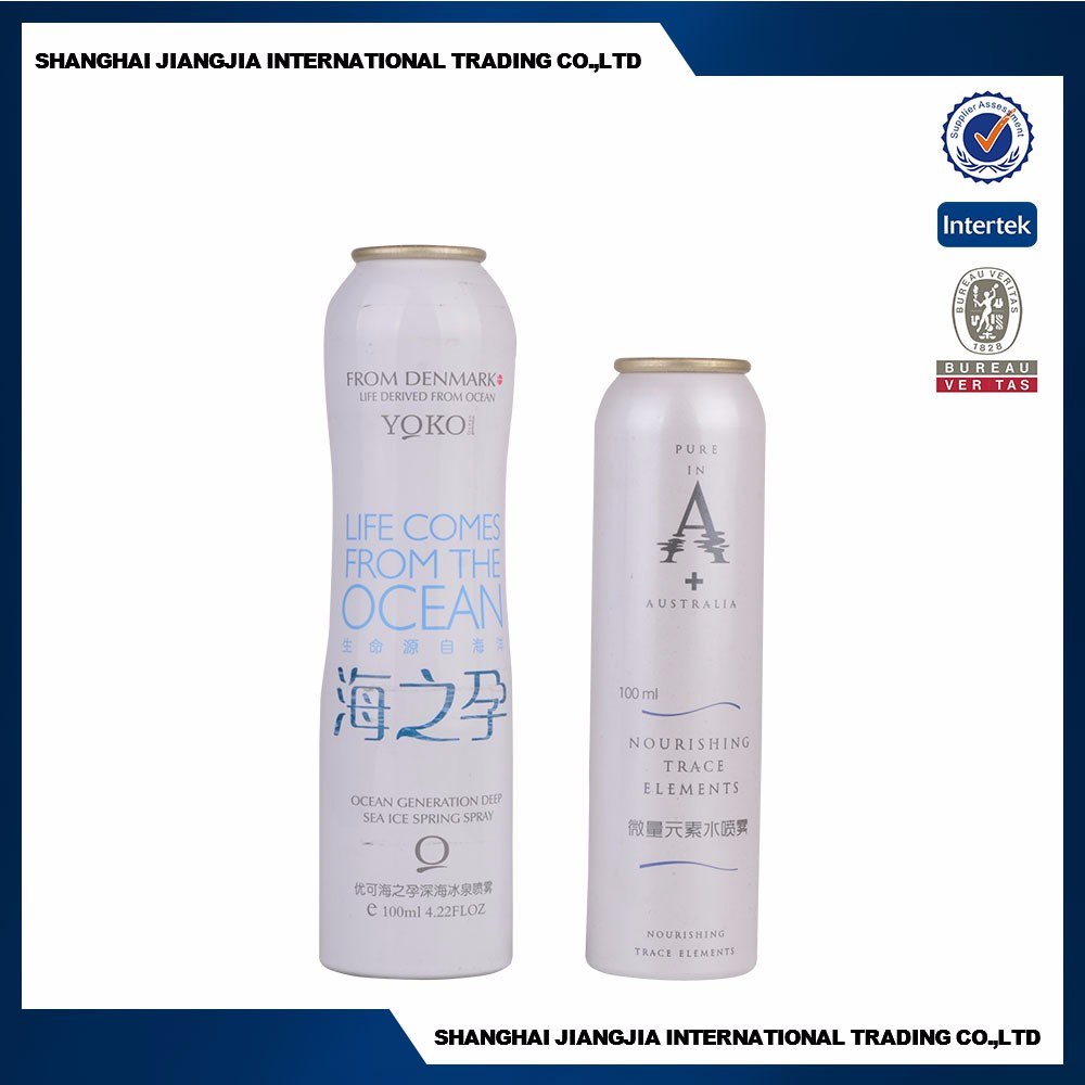Air Freshener Automatic Room Spray Aluminum Pocket Sublimation Water Bottle Wholesale Paint Cans