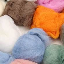 Wholesale 100% Australia Merino Wool Roving Super Chunky Hand Knitting Yarn
