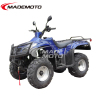 200CC EEC Racing ATV