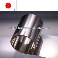 Waspaloy , Thick 0.03 - 1.00 mm, Width 3.0 - 330mm, Small quantity