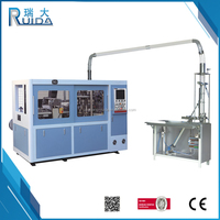 RUIDA High Quality Cheap Price Automatic Recycle Paper Cup Making Machine Korea
