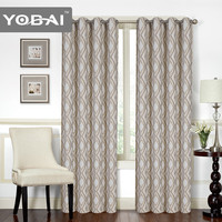100% Polyester New Fancy Fittings Luxury Hotel Chinese Style Jacquard Curtains