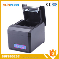 China Supplier factory supply retail pos system