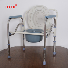 New Style height adjustable Rehabilitation Therapy commode chair for elder and patient