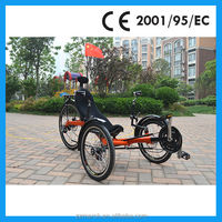 new designed recumbent trike adult tricycle for exercise