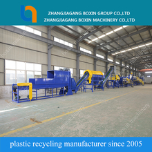 plastic bags cleaning line. hdpe recycling equipment