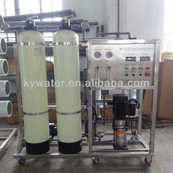 2013 hot sale factory direct sales 500 litres mineral water plant cost