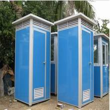 Flat Pack Assembled Porta Cabin For Toilet Room Shower Room