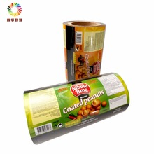 Aluminum foil laminated food package plastic roll film for snack packing