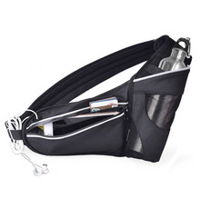 New Arrival Elastic Fitness Sports Adjustable Running Belt with Water Bottle Holder